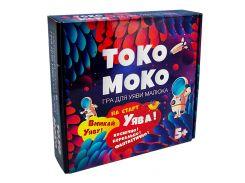Игра настольная Strateg 30257 Токо-Моко