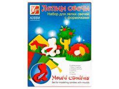 Набор для творчества Луч Лепим свечки с формочками 21С 1391-08