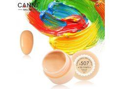 Гель-краска №507 Canni 5мл.