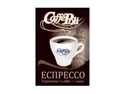 "Постер ""Caffe Poli"" A4"