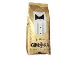 Кофе в зёрнах Gimoka Premium Aurum, 1 кг
