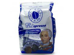 Кофе в капсулах Borbone Blu Respresso, 5 г*10 шт