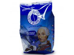 Кофе в капсулах Borbone Blu, 7.2 г*10 шт