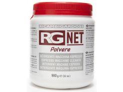 Средство (порошок) для удаления кофейного жира RGNet Polvere, 900 гр.