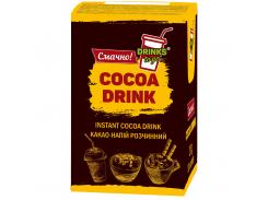 Какао напиток DrinksToGo порционный, 20г*10шт