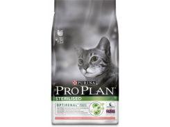 Cухой корм для стерилизованных котов Purina Pro Plan Sterilised Salmon & Rice с лососем и рисом (10 кг)