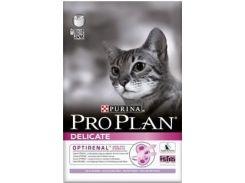 Сухой корм для кошек Purina Pro Plan Adult Delicate Sensitive Turkey с индейкой (10 кг)