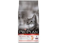 Сухой корм для кошек Purina Pro Plan Adult Salmon & Rice с лососем и рисом (10 кг)