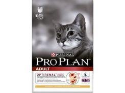 Сухой корм для кошек Purina Pro Plan Cat Adult с курицей и рисом (10 кг)