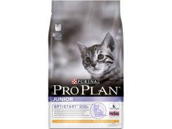 Сухой корм для котят Pro Plan Junior (10 кг)