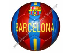 Мяч Барселона 2016-2017 (2230) размер 5