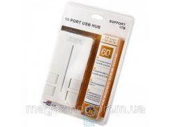 USB Hub 10 PORT 0.6m white Код:17334