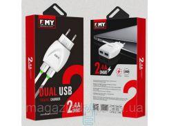 СЗУ EMY MY-221 Lightning 2USB 2.4A white Код:22898
