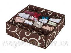 Коробочка для белья на 24 секции Горячий Шоколад Код:103-1022519