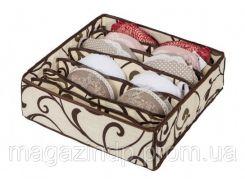 Коробочка для белья на 7 секций Молочный Шоколад Код:103-1022510
