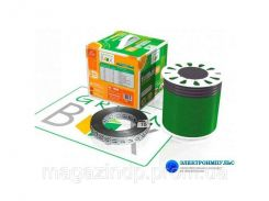"""232667. Комплект GB-500 ТМ""""GREEN BOX"""""""