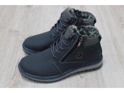 Зимние кожаные ботинки Ecco синего цвета 41рр.