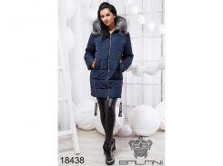 Стильная теплая куртка - 18438 (темно-синий)