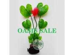 Растение Атман S-024, 30см