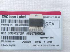 Микросхема управления телевизором LG TDA7297