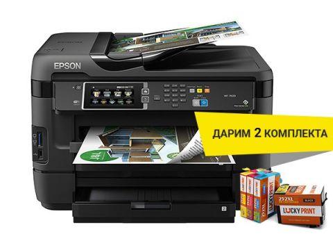 МФУ Epson WorkForce WF-7620 с картриджами (2 комплекта) Киев