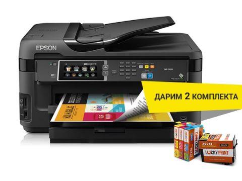 МФУ Epson WorkForce WF-7610 с картриджами (2 комплекта) Киев