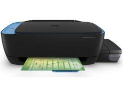МФУ HP Ink Tank 419 с чернилами Lucky Print
