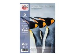 Глянцевая фотобумага Lucky Print Magnetic (A4, 640г/м2), 5 листов