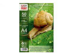 Самоклеящаяся глянцевая фотобумага Lucky Print (A4, 115г/м2) 50 листов (клей на водной основе)