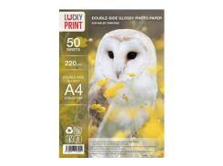 Двусторонняя глянцевая фотобумага Lucky Print (A4, 220г/м2), 50 листов