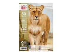 Двусторонняя матовая фотобумага Lucky Print (А4,220 г/м2), 50 листов