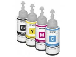 Комплект оригинальных чернил для Epson L222 (4*70 ml)