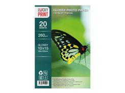 Глянцевая фотобумага Lucky Print (10*15, 260г/м2), 20 листов
