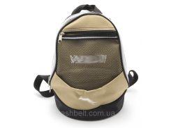 Компактный тканевый рюкзак WALLABY art. 152 Украина
