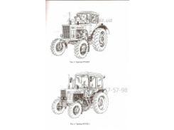 Ремкомплект гидроусилителя рулевого управления МТЗ 80, МТЗ 82 МТЗ 80, МТЗ 82