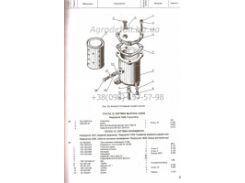 Система выпуска газов МТЗ