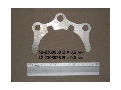 Прокладка регулировочная В = 0,5 мм