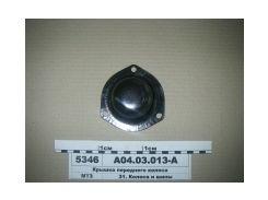 Крышка переднего колеса (пр-во МТЗ), А04.03.013-А