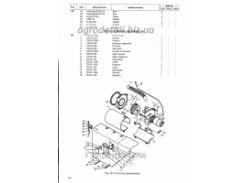 Полный перечень сборочных единиц вентилятора отопителя Т-25