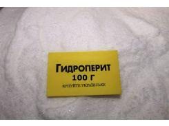 Гидроперит 100 г