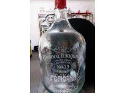 Стеклянная бутылка с гравировкой 5л