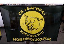 Пошив флагов под заказ