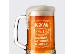 Пивная кружка с именной надписью