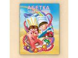 Цены на Азбука- раскраска украинская