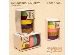 "Декоративный скотч "" Gift box"""
