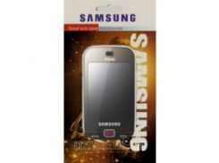 КОРПУС ААА КЛАСС SAMSUNG B5722 (Красный)  Korea Original