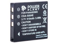 Аккумулятор PowerPlant Panasonic S004 910mAh