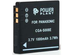 Аккумулятор PowerPlant Panasonic CGA-S008, DB-70, DMW-BCE10 1000mAh
