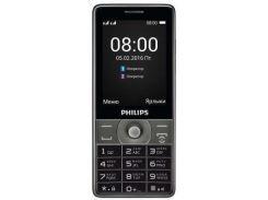 Мобильный телефон PHILIPS Xenium E570 Dark Grey