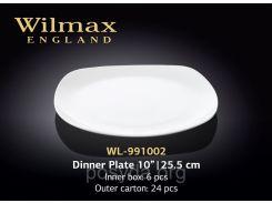 Тарелка обеденная Wilmax 25,5 см, квадратная WL-991002